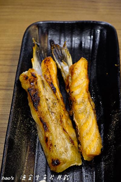 201511漁金生魚片丼飯038.jpg