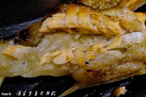 201511漁金生魚片丼飯040.jpg
