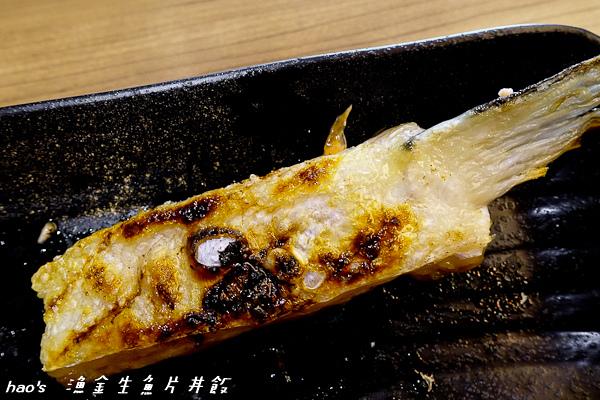 201511漁金生魚片丼飯041.jpg