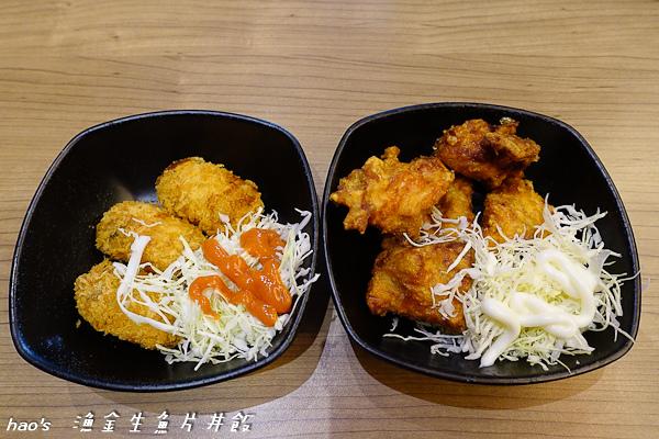 201511漁金生魚片丼飯042.jpg