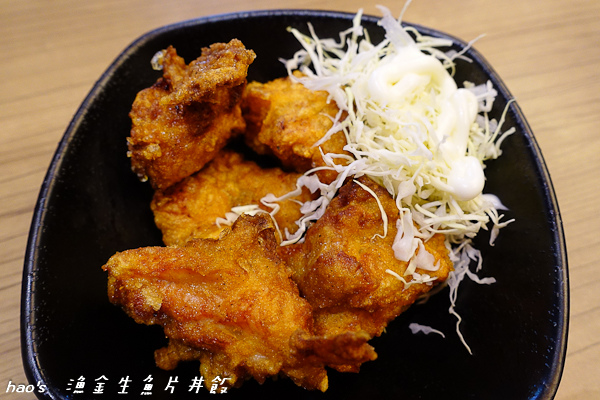 201511漁金生魚片丼飯044.jpg