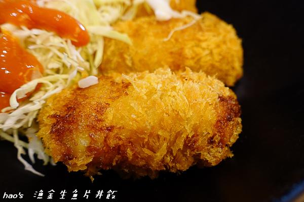 201511漁金生魚片丼飯045.jpg