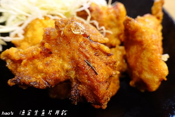 201511漁金生魚片丼飯046.jpg