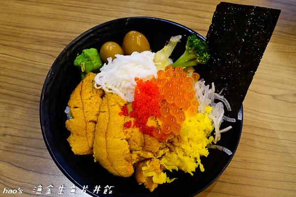 201511漁金生魚片丼飯048.jpg