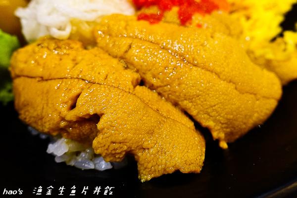 201511漁金生魚片丼飯051.jpg