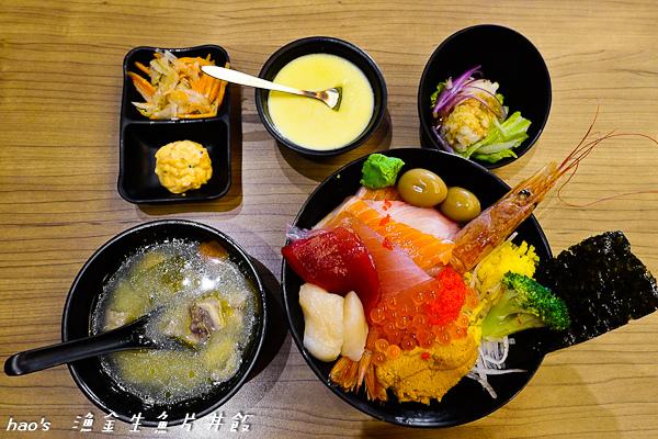 201511漁金生魚片丼飯052.jpg