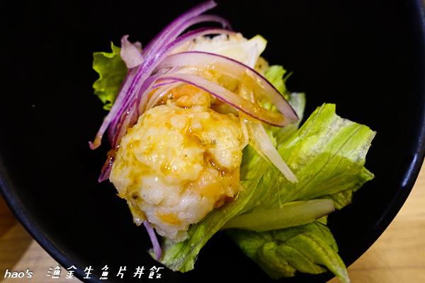 201511漁金生魚片丼飯053.jpg