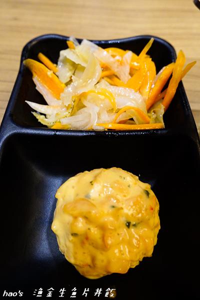 201511漁金生魚片丼飯054.jpg