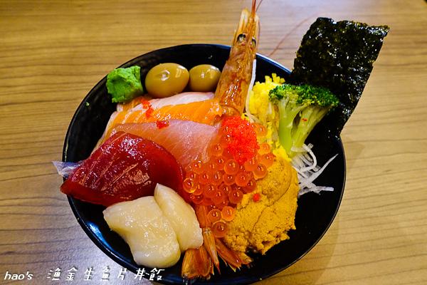 201511漁金生魚片丼飯056.jpg