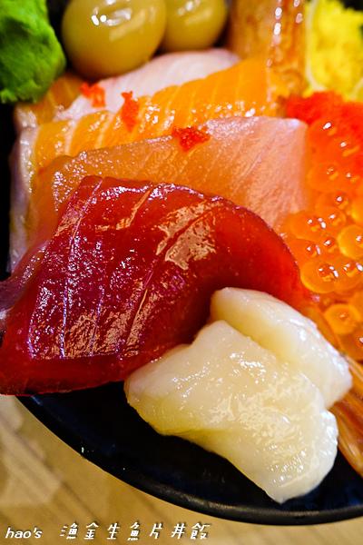 201511漁金生魚片丼飯057.jpg