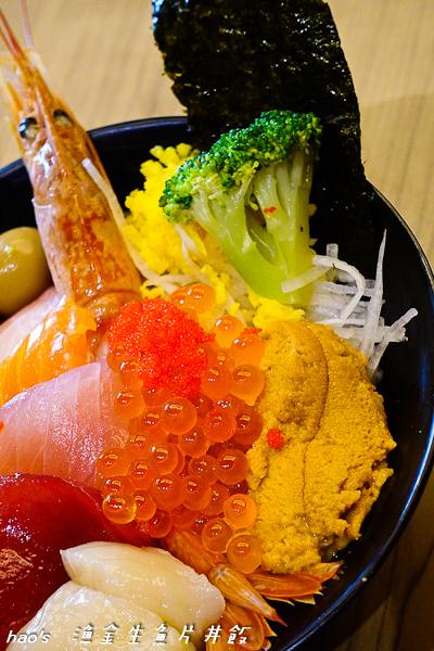 201511漁金生魚片丼飯058.jpg