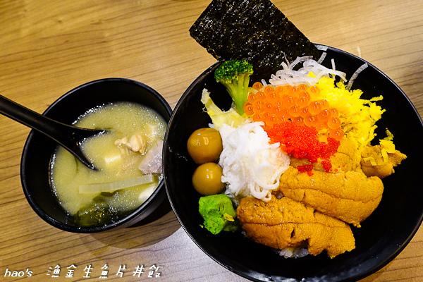 201511漁金生魚片丼飯059.jpg