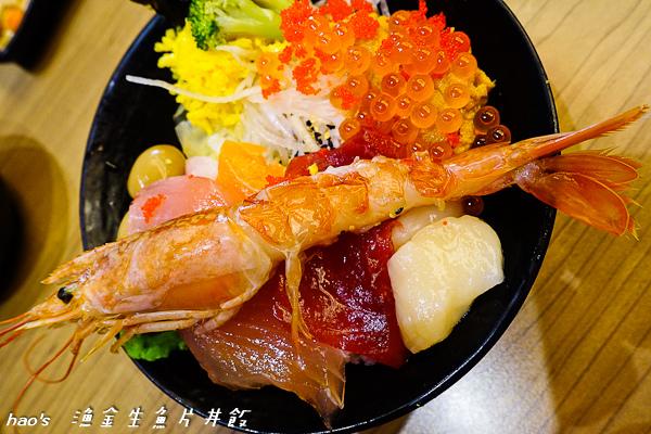 201511漁金生魚片丼飯062.jpg