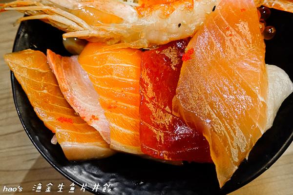 201511漁金生魚片丼飯063.jpg