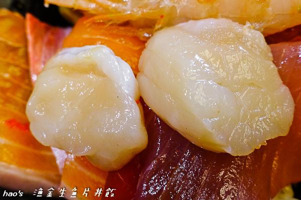 201511漁金生魚片丼飯064.jpg
