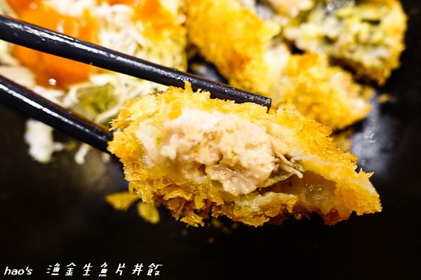 201511漁金生魚片丼飯066.jpg