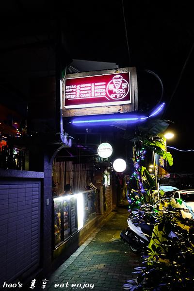 201512eat enjoy 意享004.jpg