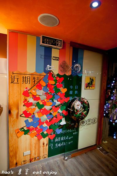 201512eat enjoy 意享046.jpg