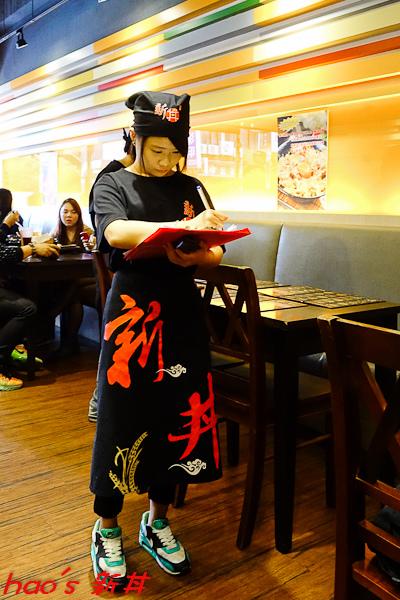 201512 新丼 003.jpg