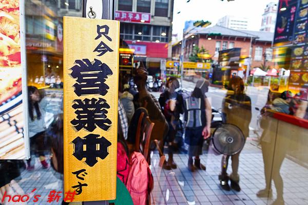 201512 新丼 015.jpg