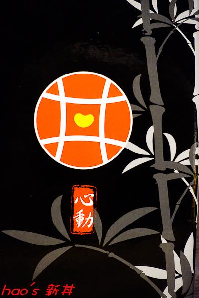 201512 新丼 021.jpg