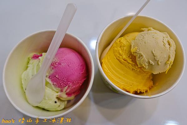201509後山手工冰淇淋006.jpg