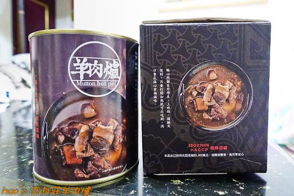 201512 京越莊羊肉爐 009.jpg