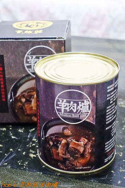201512 京越莊羊肉爐 010.jpg