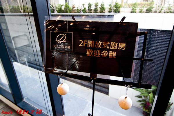 201512德朗火鍋016.jpg