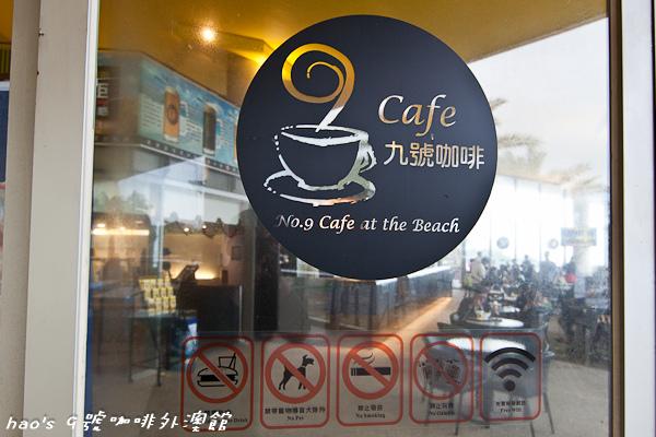 2016019號咖啡外澳館019.jpg