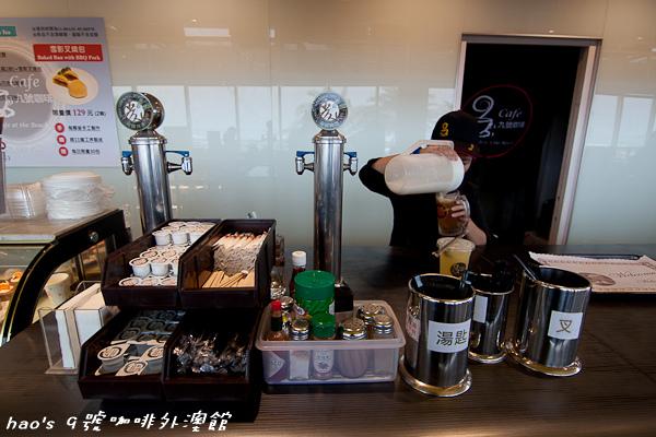 2016019號咖啡外澳館031.jpg
