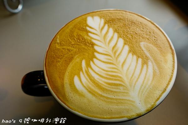 2016019號咖啡外澳館091.jpg