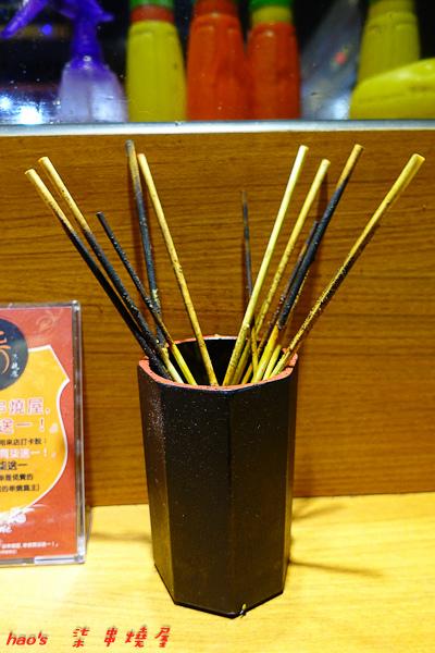 201601柒 串燒屋076.jpg