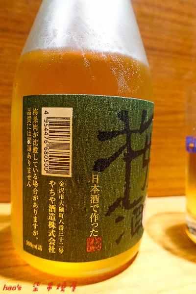 201601柒 串燒屋115.jpg