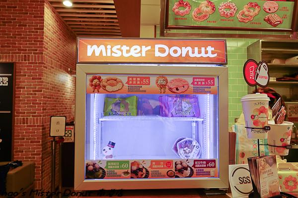 201601 mister donut 南港 001.jpg