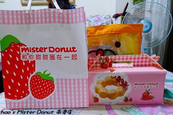 201601 mister donut 南港 054.jpg