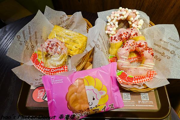 201601 mister donut 南港 002.jpg