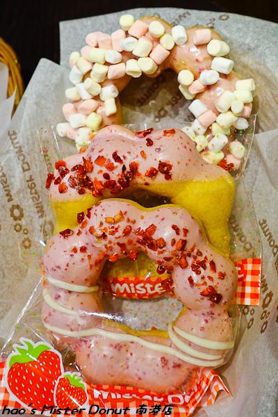 201601 mister donut 南港 003.jpg