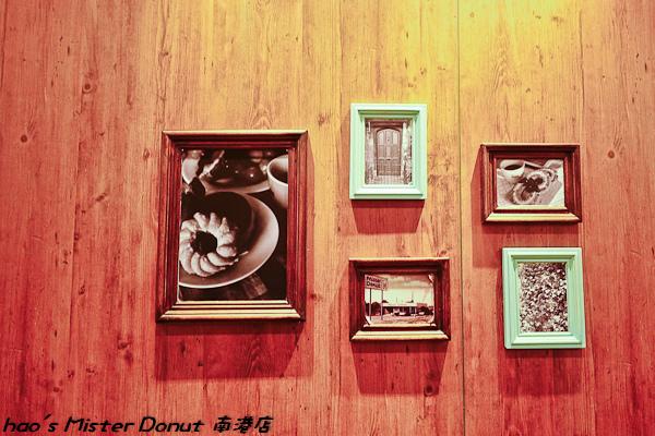 201601 mister donut 南港 006.jpg