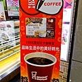 201601 mister donut 南港 015.jpg