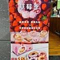 201601 mister donut 南港 016.jpg