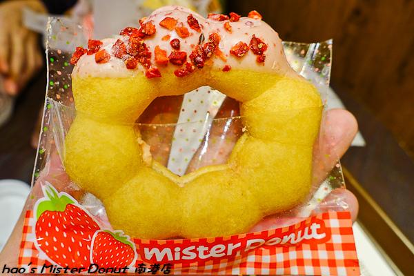 201601 mister donut 南港 018.jpg