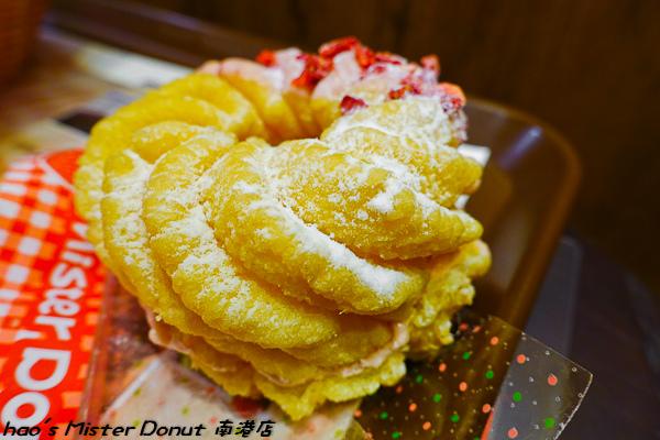 201601 mister donut 南港 031.jpg
