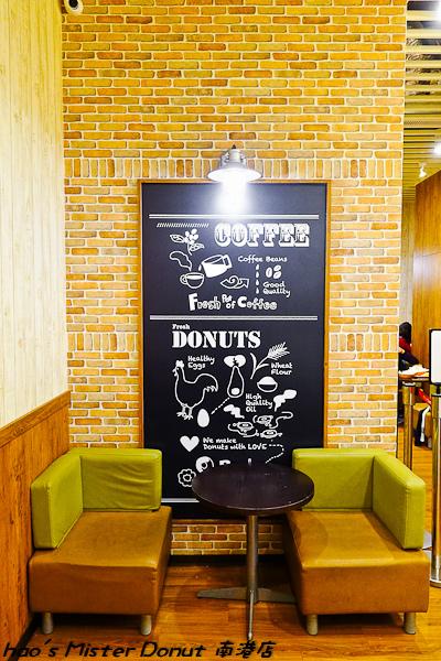 201601 mister donut 南港 032.jpg