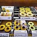 201601 mister donut 南港 034.jpg