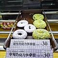 201601 mister donut 南港 036.jpg