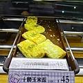 201601 mister donut 南港 037.jpg