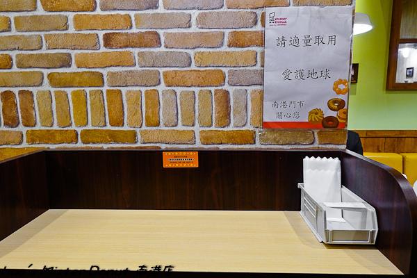 201601 mister donut 南港 045.jpg