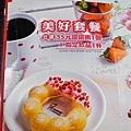201601 mister donut 南港 046.jpg