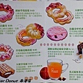 201601 mister donut 南港 048.jpg